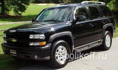 Шевроле Тахо (Chevrolet Tahoe)