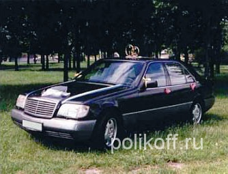 Мерседес S600 Long